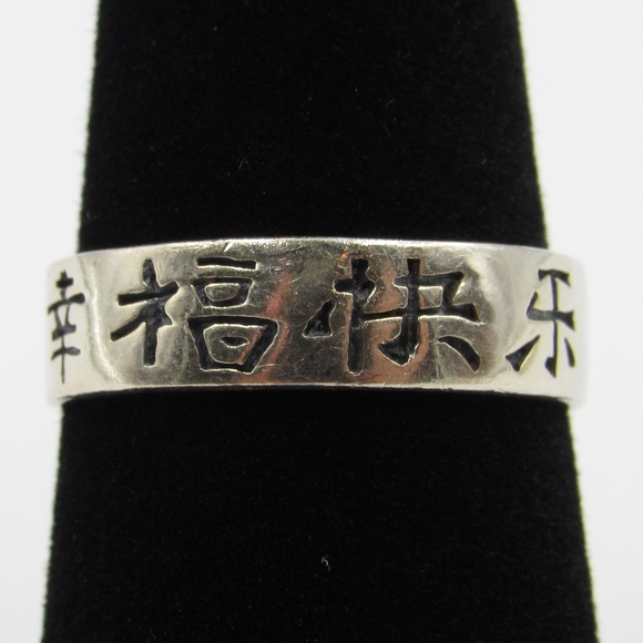 Jewelry - Vintage Size 8 Sterling Asian Happiness Band Ring